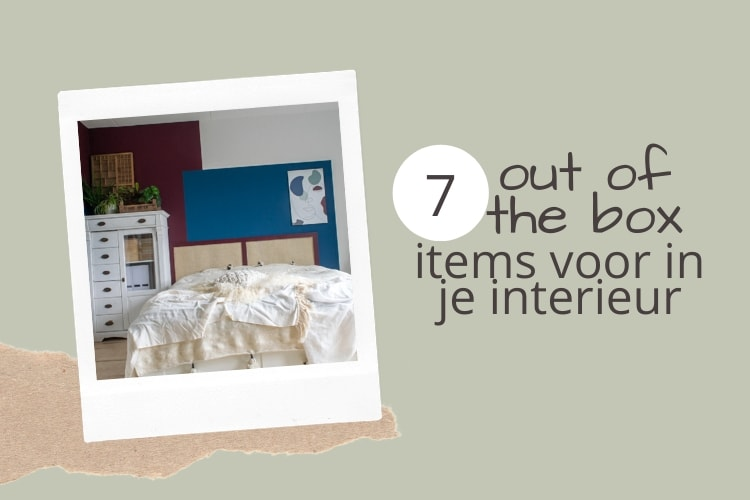 out of the box items interieur