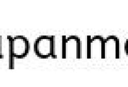 Akihito császár és Micsiko császárné képe