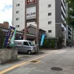 名古屋市 金山の名酒屋『かしわや』!!日本酒はこちらで買います。