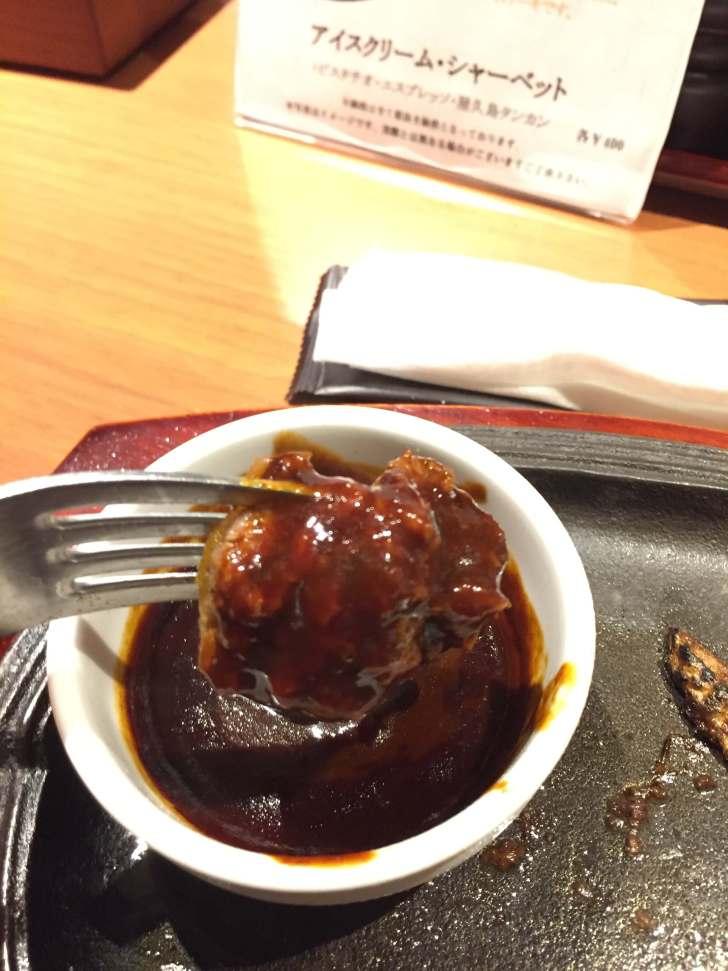 名古屋 ミート矢澤 ハンバーグ デミグラスソース