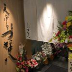 接待・会食にオススメ。鮮度良い天ぷらが激旨!「天ぷら新宿つな八」in 名古屋JRゲートタワープラザ