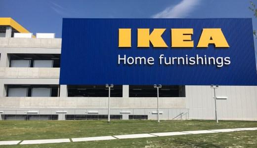 【愛知県初出店イケア!初日から混雑。IKEA長久手入場に2時間待ち!】