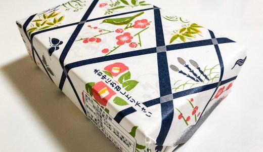 名古屋・高島屋 赤福の朔日餅は美味い!予約の仕方。