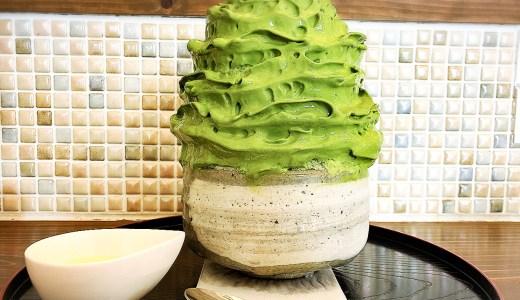 人気の「RUKE(ルーク)」。愛知県西尾の抹茶エスプーマ氷は週末は4時間待ちも!