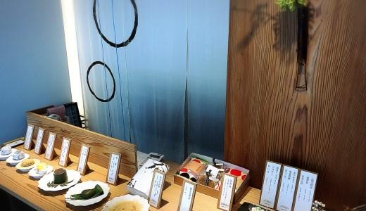 一朶(いちだ)名古屋店の桃餅やわらび餅などの和菓子が絶品!
