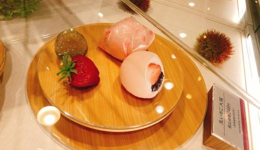 名古屋松坂屋「養老軒」の苺大福やかぷちーの大福、抹茶プリンが絶品!