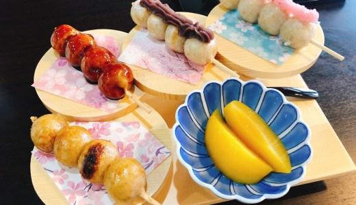 玄米団子がインスタ映え!名古屋市北区の和カフェ「黒川しろ」が2月にオープン