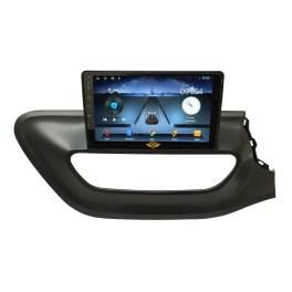 Ateen Tata Altroz Car Music System
