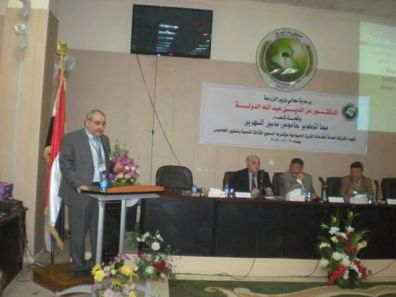 Osama Azawi, Mosul University - iRAQ