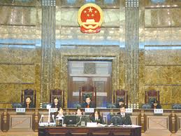 """U.S. Court Rules China an """"Adequate Forum.""""  Really, It Is. Or Not?"""