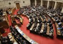 Greek Parliament votes to cut off Golden Dawn΄s state funding