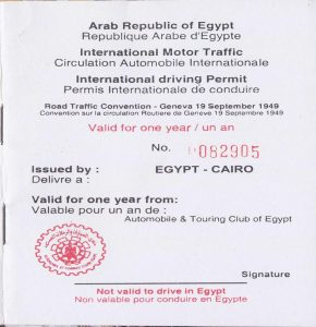 Egypt - International Driving Permit - Official Document
