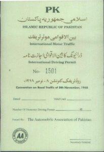 pakistan-idp