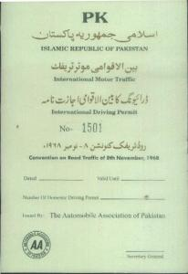 Pakistan International Driving Permit