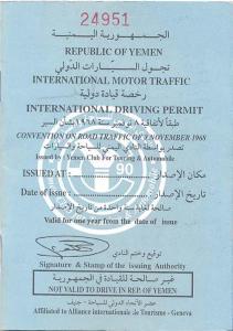 yemen-iinternational driving permit