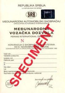 serbia-idp