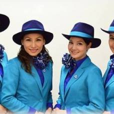 Asia Atlantic Airlines - Thailand