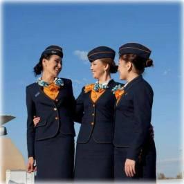 Air Bishkek - Kyrgyzstan