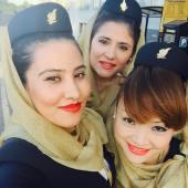 Gulf Air - Bahrain