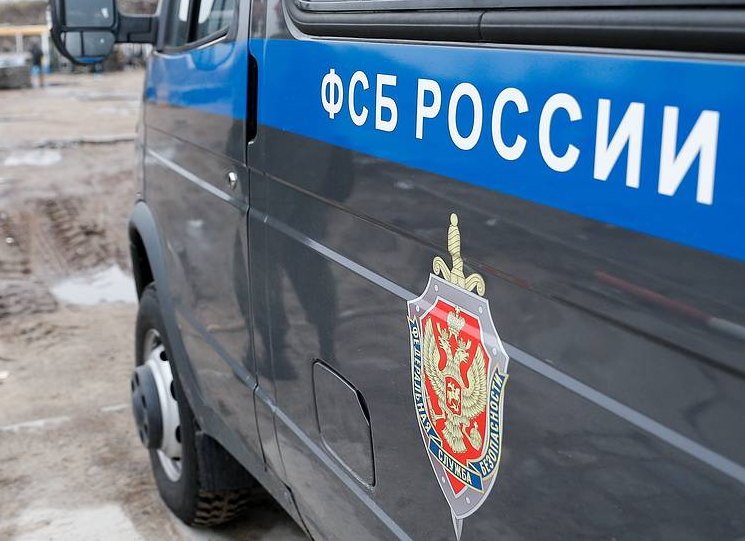 Russia: FSB prevented an attack on school in Saratov
