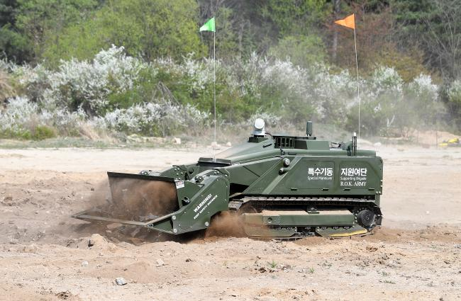 South Korean Special Operations Support Brigade unveils MV-4 unmanned tracked mine-clearance system