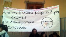 Heraklio-Crete-Greece