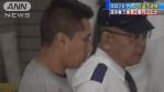 Detenida una banda de colombianos que robó en 150 casas en Tokio