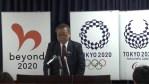 """Ministro a cargo de la ciberseguridad en Japón: """"¡Nunca he usado una computadora!"""""""