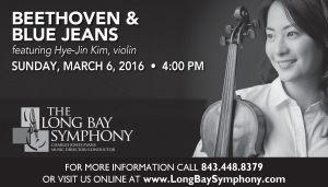 ad for March 6 2016 concert