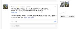 OGPが正しく設定されてないサイトの場合 Google+