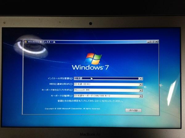 Boot Camp:Windows7のインストール