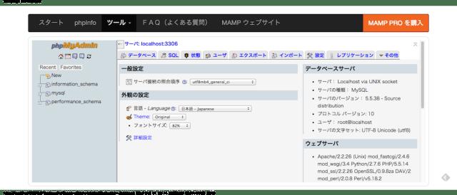 MAMP (2)