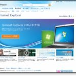ブラウザ、何を使ってますか? 比較:IE、Chrome、Safari、Firefox