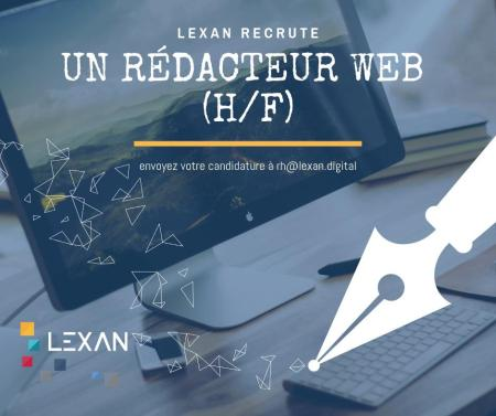 #LEXANRECRUTE un rédacteur web H/F (stage) Type d'emploi : Stage de 1 à 6 mois G...