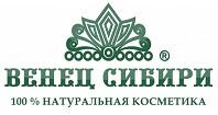 Венец Сибири