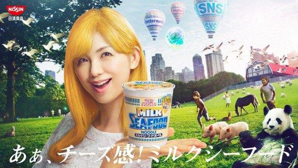 designer creates cheesy version of advertising campaign