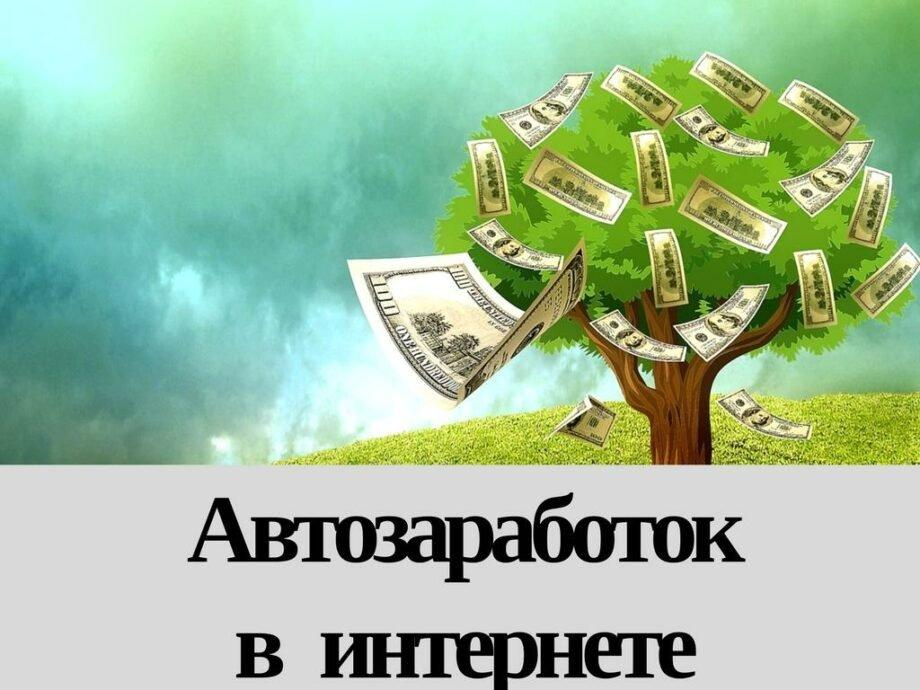 Бездепозитный бонус бинарные опционы 2017-1
