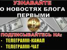 телеграмм канал internetboss.ru