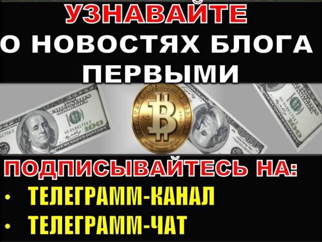 телеграмм канал internetboss.ru