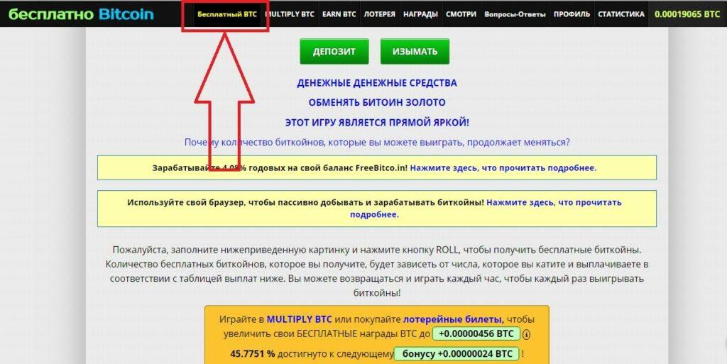 Узнать баланс счета фрибиткоин форум криптовалюта монеро