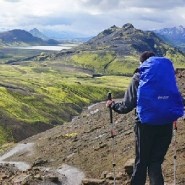 Trekking Through the Rocky Mountains of Iceland