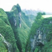 China's first world-class hiking trail mapped out in Hunan's Xuefeng Mountains