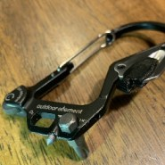 Outdoor Element set to Launch Fire Escape, the newest must-have Multi-Tool Carabiner