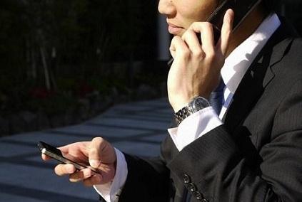 """Aumenta el número de """"adictos"""" móviles en el mundo"""