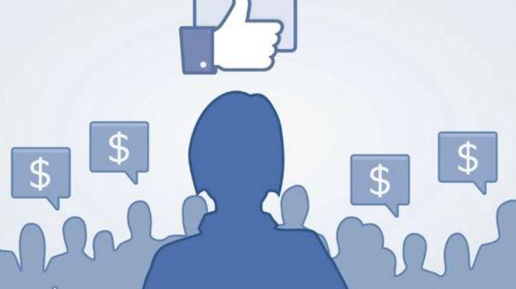 Los ingresos por publicidad en las redes sociales