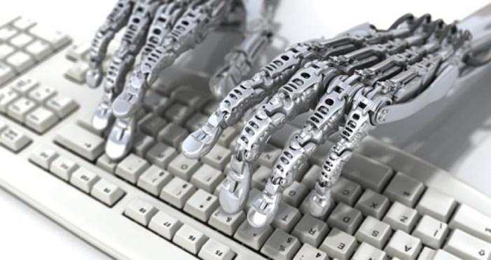 El fraude: La mayor preocupación de los anunciantes online