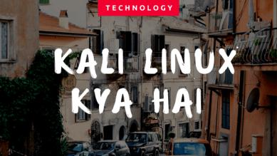 What is kali linux in hindi, kali linux kya hai