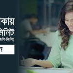 Grameenphone 350 Minutes Only 113Tk | gp minutes offer 2018