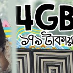 Grameenphone 4GB Internet Only 179Tk | Gp Internet Offer