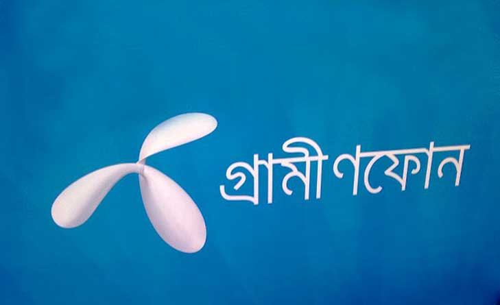 Grameenphone 2GB Internet 17Tk | GP 17Tk 2GB Internet |  Gp offer